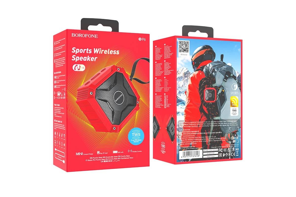 Портативная беспроводная акустика BOROFONE BP6  цвет красный