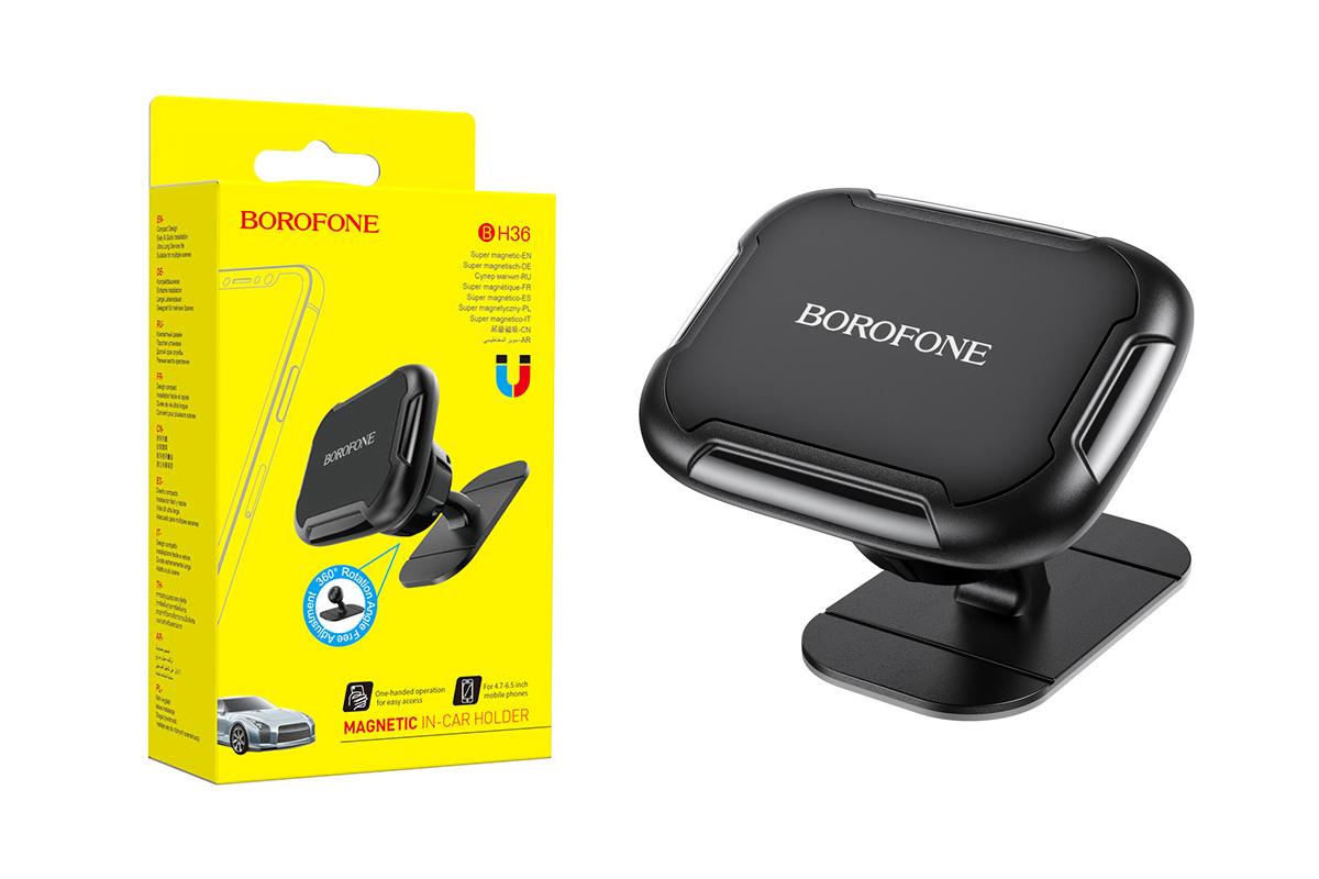 Держатель авто BOROFONE BH36 Voyage center console magnetic на панель черный