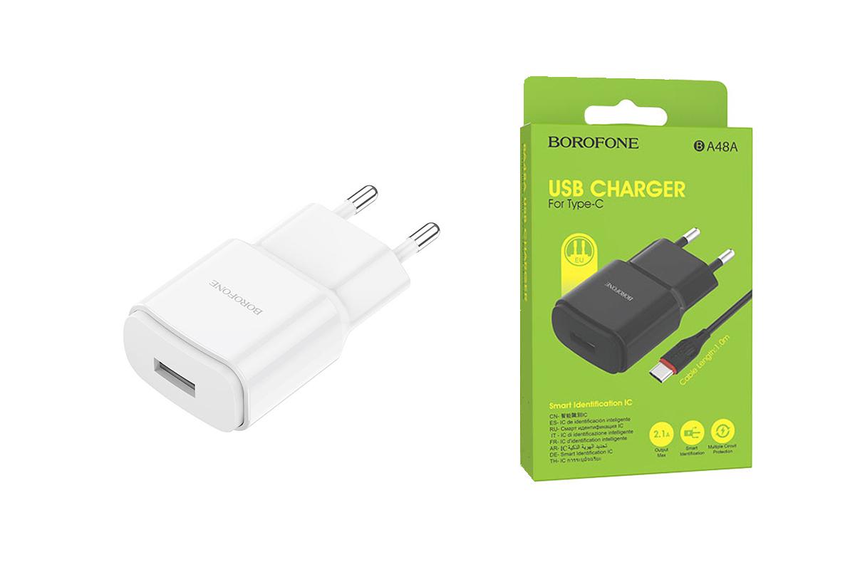 Сетевое зарядное устройство USB 2100mAh  BOROFONE BA48A Orion single port charger белый