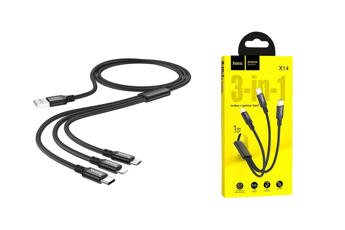 Универсальный HOCO X14 Rapid charging cable (lightning+Micro+Type-C) 1M 1м белый