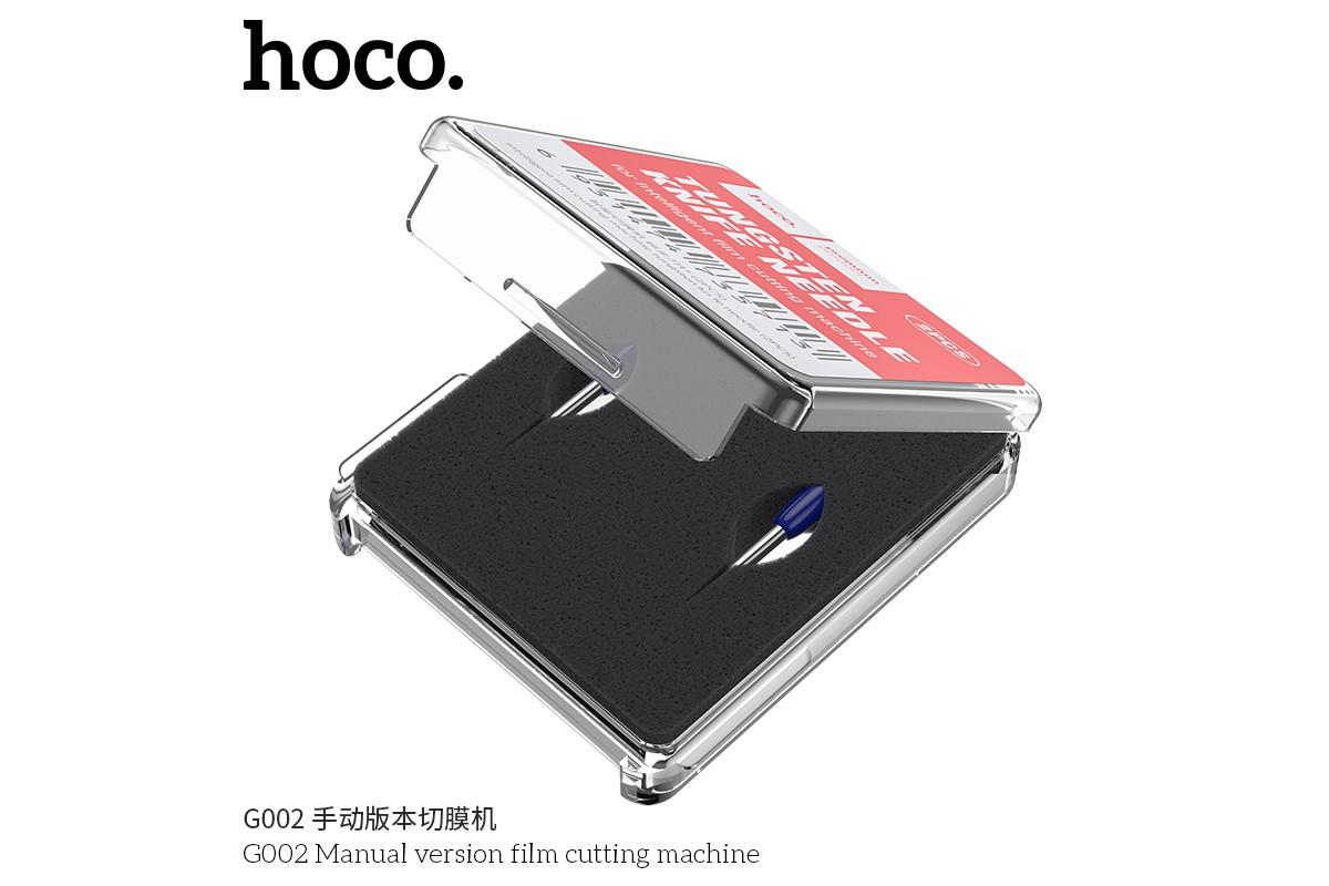 Плоттер для нарезки гидрогелевой пленки HOCO G002