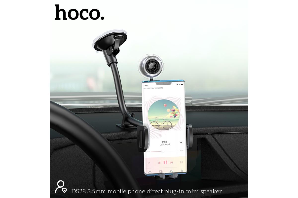 Портативная беспроводная акустика HOCO DS28 3.5mm mobile phone direct plug-in mini speak цвет черный