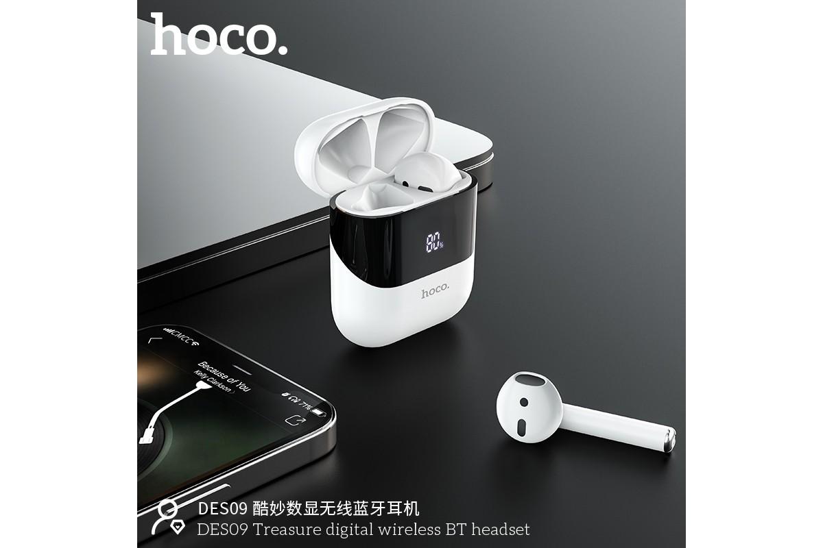 Беспроводные наушники DES09 Treasure digital wireless BT headset HOCO белые