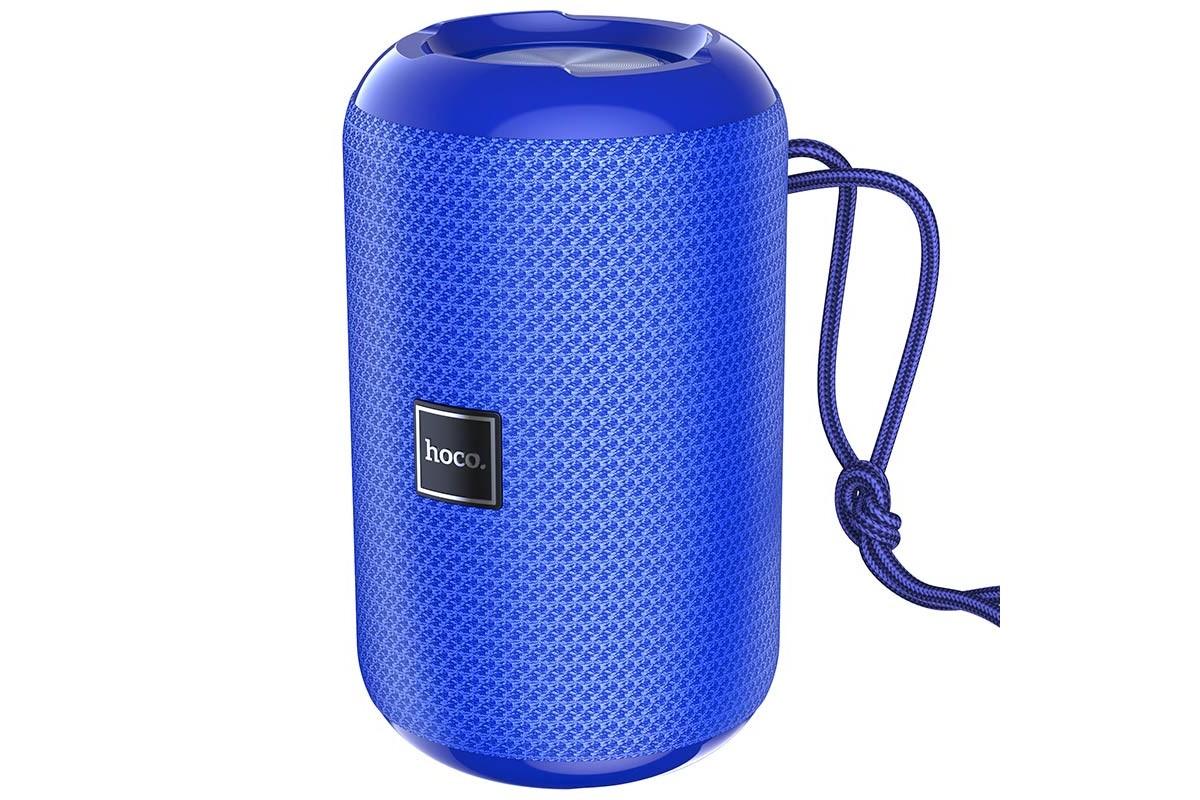 Портативная беспроводная акустика HOCO HC1 Trendy sound sports BT цвет синий