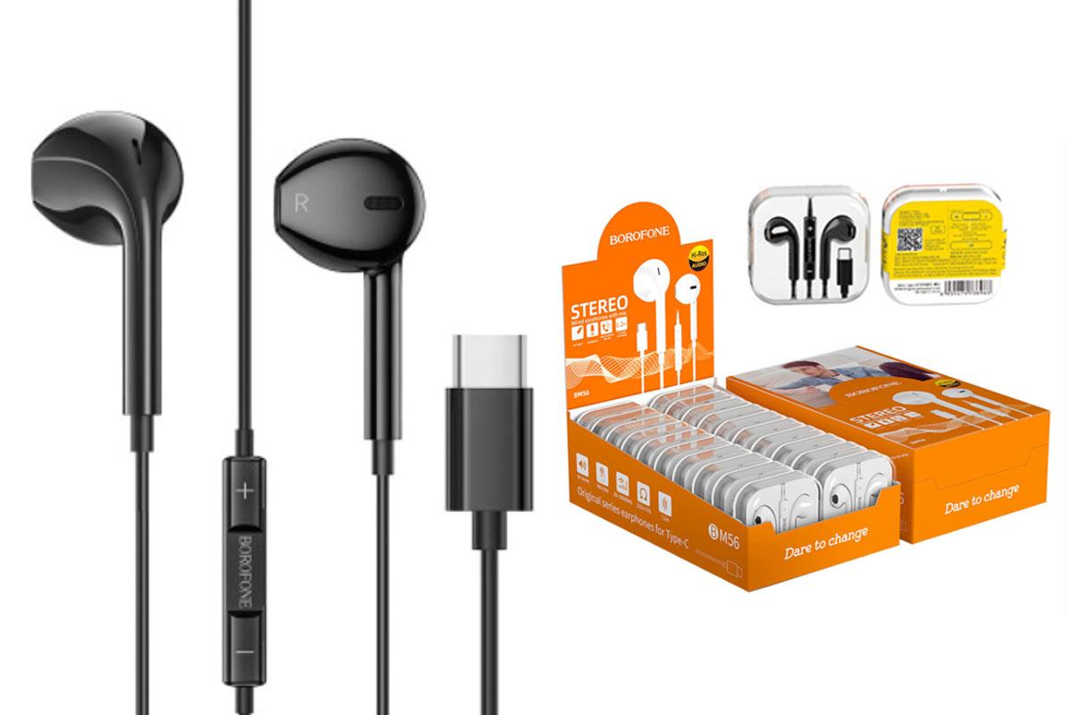 Наушники BOROFONE BM56 Original series earphones Type-C set (упаковка 20 штук) цвет черный
