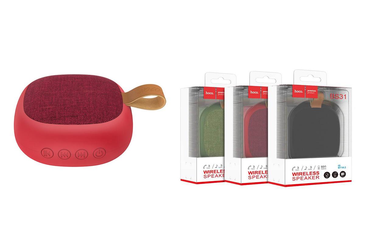 Портативная беспроводная акустика HOCO BS31 Bright sound sports wireless speaker цвет красный