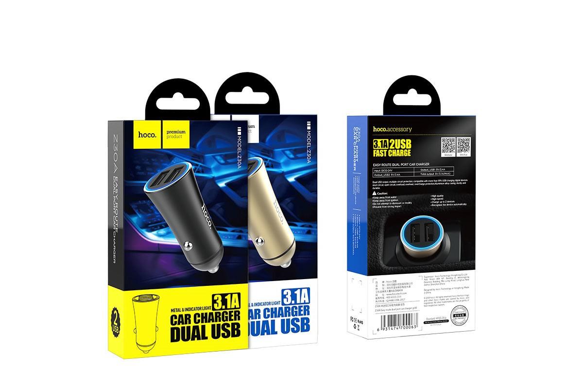 Автомобильное зарядное устройство 2USB HOCO Z30A Easy route dual port car charger 3100 mAh черный
