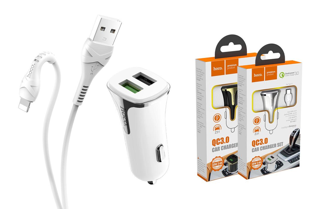 Автомобильное зарядное устройство 2USB 2100mAh HOCO Z31 + кабель iPhone 5/6/7 QC3.0 белый