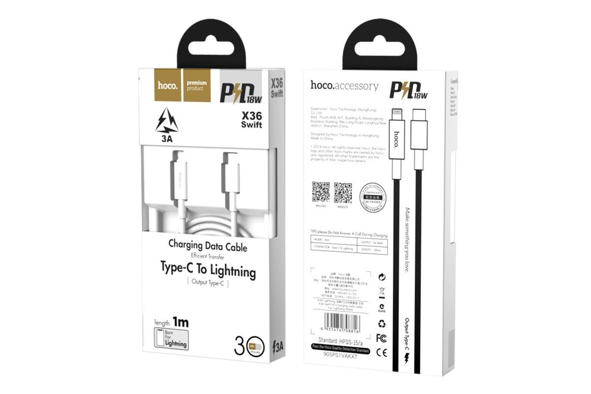 Кабель для iPhone HOCO X36 Swift PD charging data cable for Lightning 1м белый