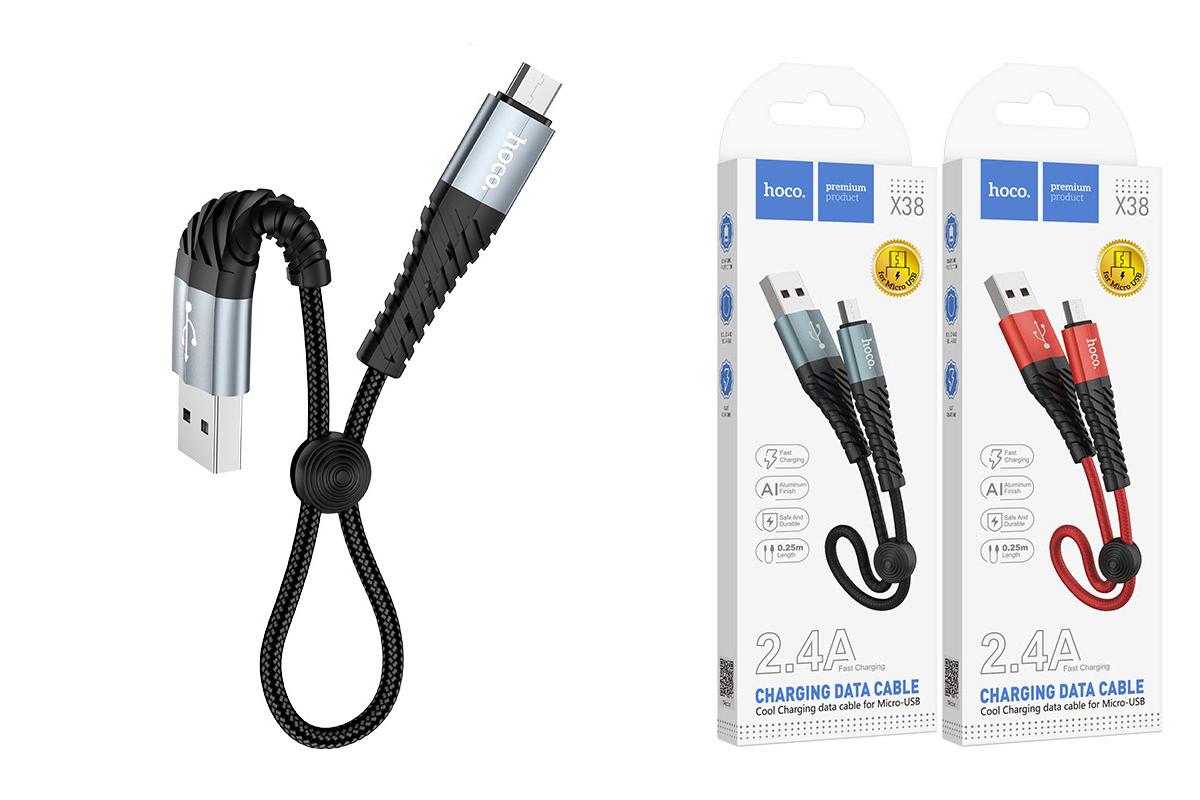 Кабель USB micro USB HOCO X38 Cool Charging data cable for Micro(L=0.25M) черный