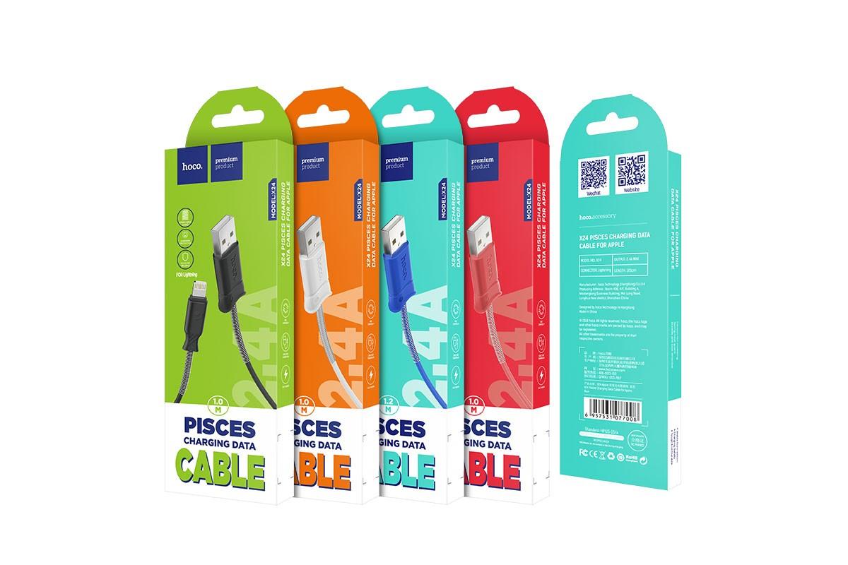 Кабель для iPhone HOCO X24 Pisces charging data cable 1м белый