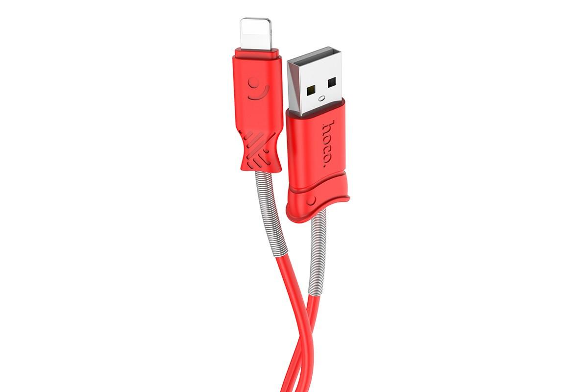 Кабель для iPhone HOCO X24 Pisces charging data cable 1м красный