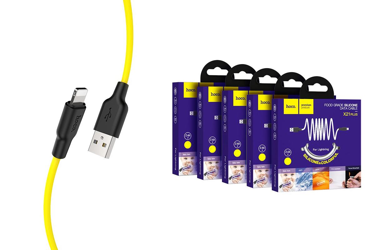 Кабель для iPhone HOCO X21 Plus Silicone charging cable for Lightning 1м черно-желтый