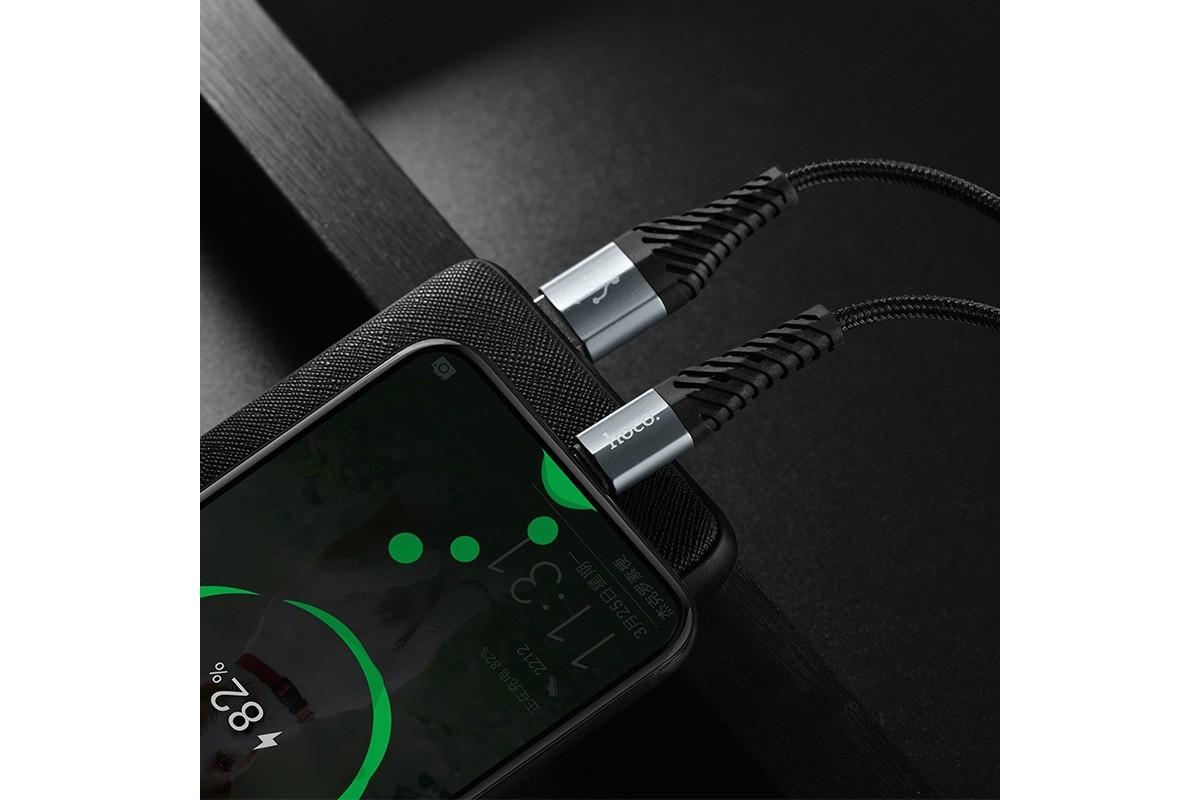 Кабель USB HOCO X38 Cool Charging data cable for Type-C(L=0.25M) (черный)