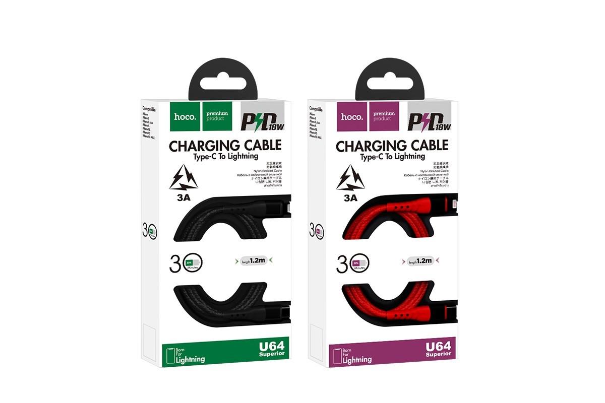 Кабель для iPhone HOCO U64 Superior PD charging cable for Lightning черный