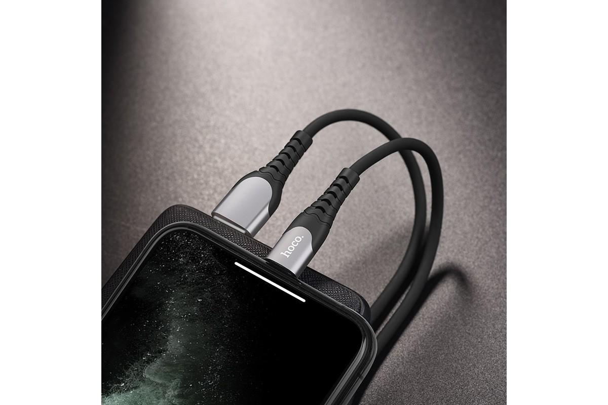 Кабель для iPhone HOCO U80 Cool silicone charging cable for Lightning черный