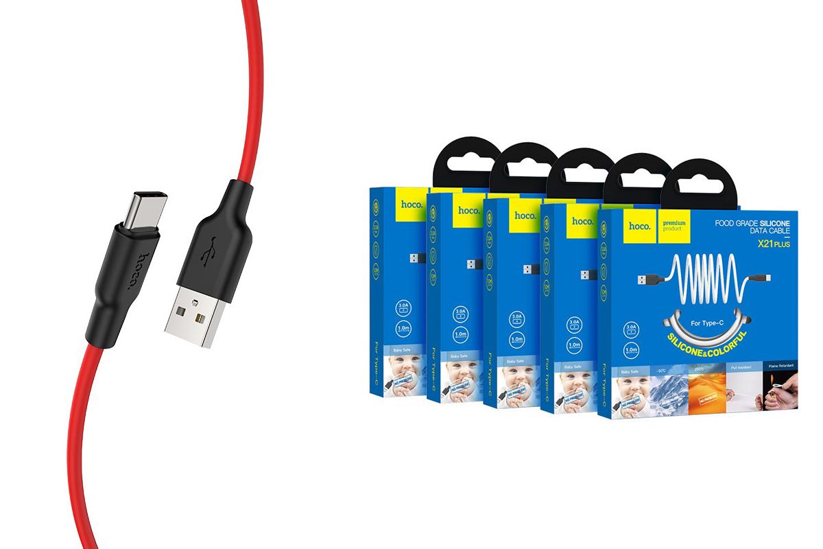 Кабель USB HOCO X21 Plus Silicone charging cable for Type-C (черно-красный) 1 метр
