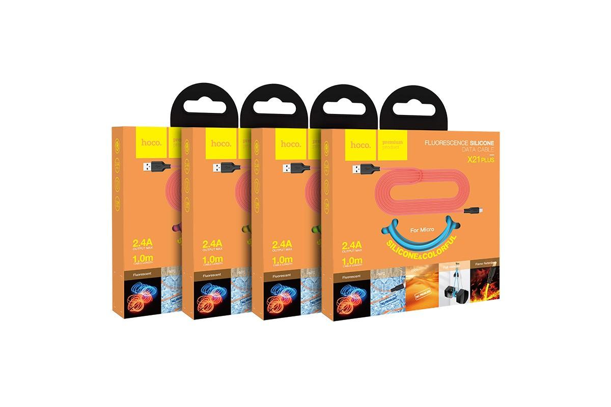 Кабель USB micro USB HOCO X21 Plus Silicone charging cable  (черно-желтый) 1 метр