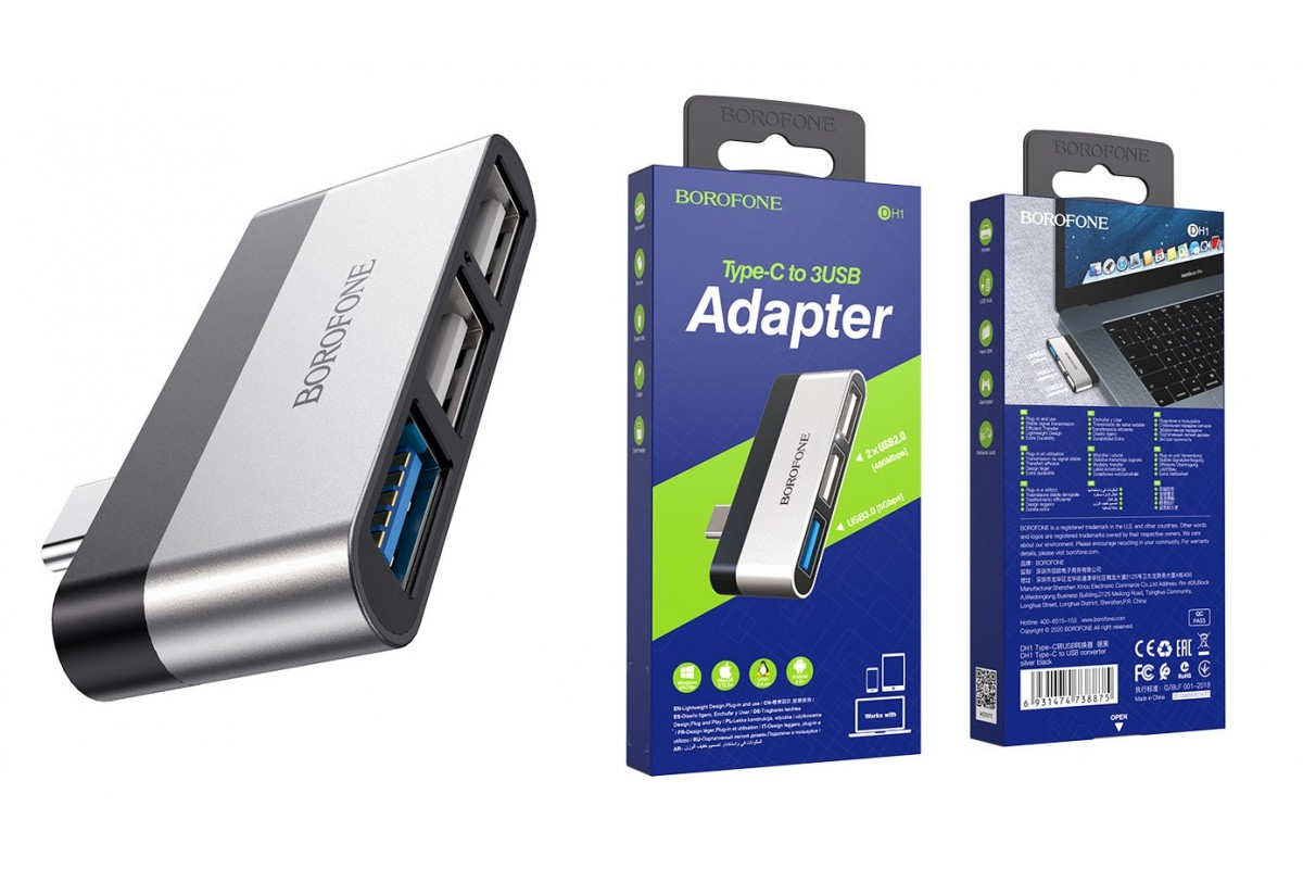 Адаптер USB Type-C (M) --> USB3.0 (F) + 2xUSB2.0 BOROFONE DH1