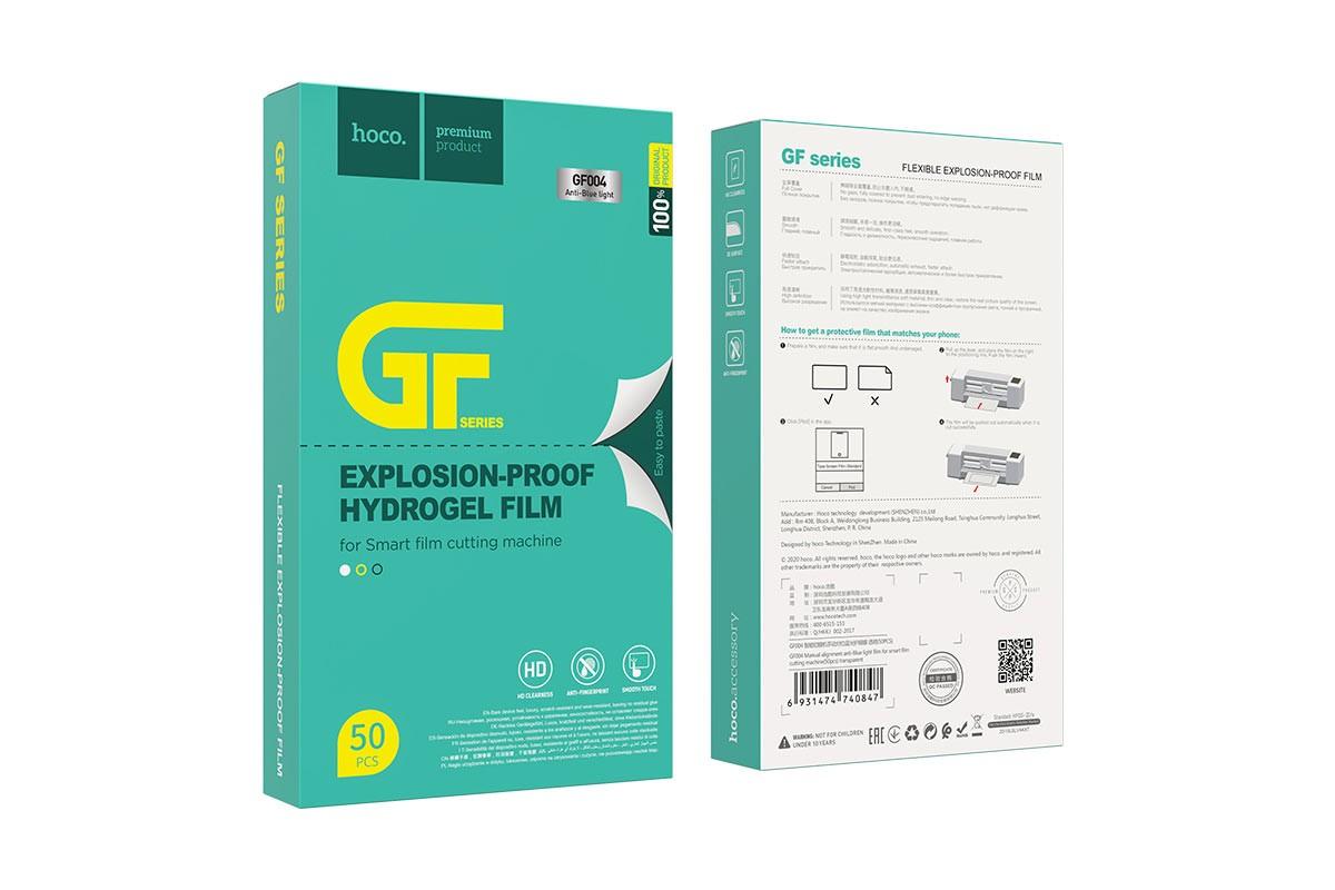 Гидрогелевая пленка HOCO GF004 Manual alignment anti-Blue smart film cutting machine (50 шт.)