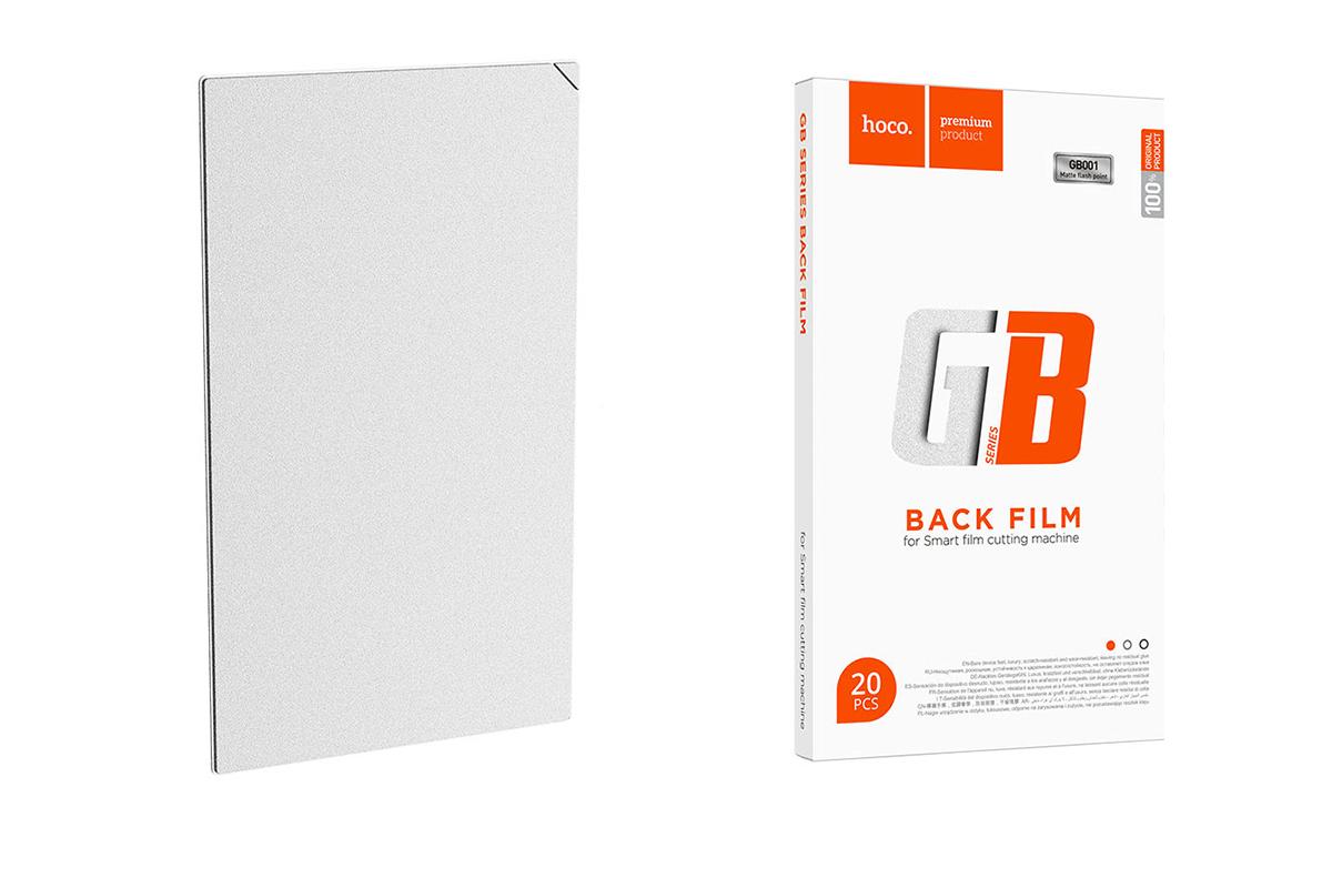 Гидрогелевая пленка HOCO GB001 Smart  film cutting machin  (20 шт.) (белая матовая задней крышки)