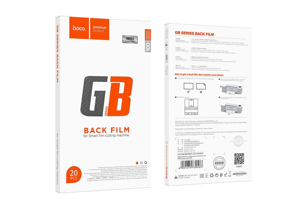 Гидрогелевая пленка HOCO GB002 Smart  film cutting machin (20 шт.) (черная под карбон задней крышки)