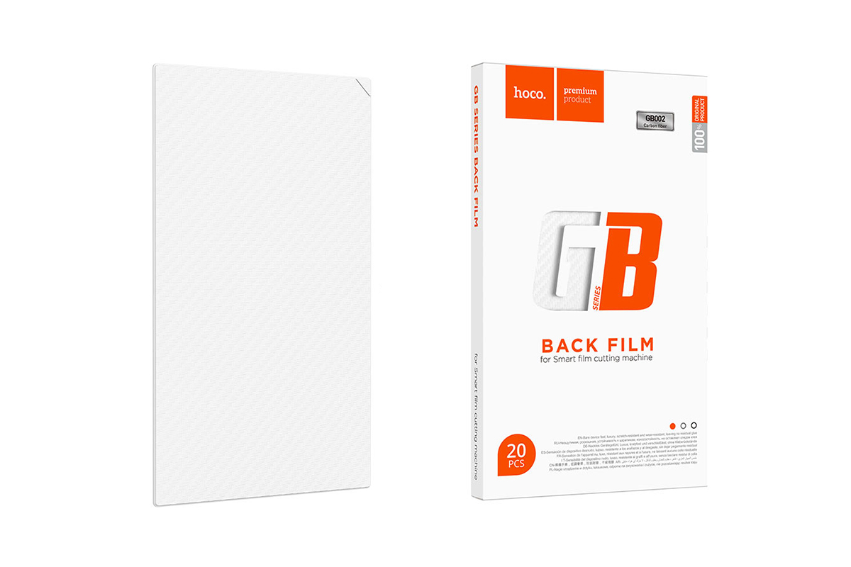 Гидрогелевая пленка HOCO GB002 Smart  film cutting machin (20 шт.) (прозрачная под карбон задней крышки)