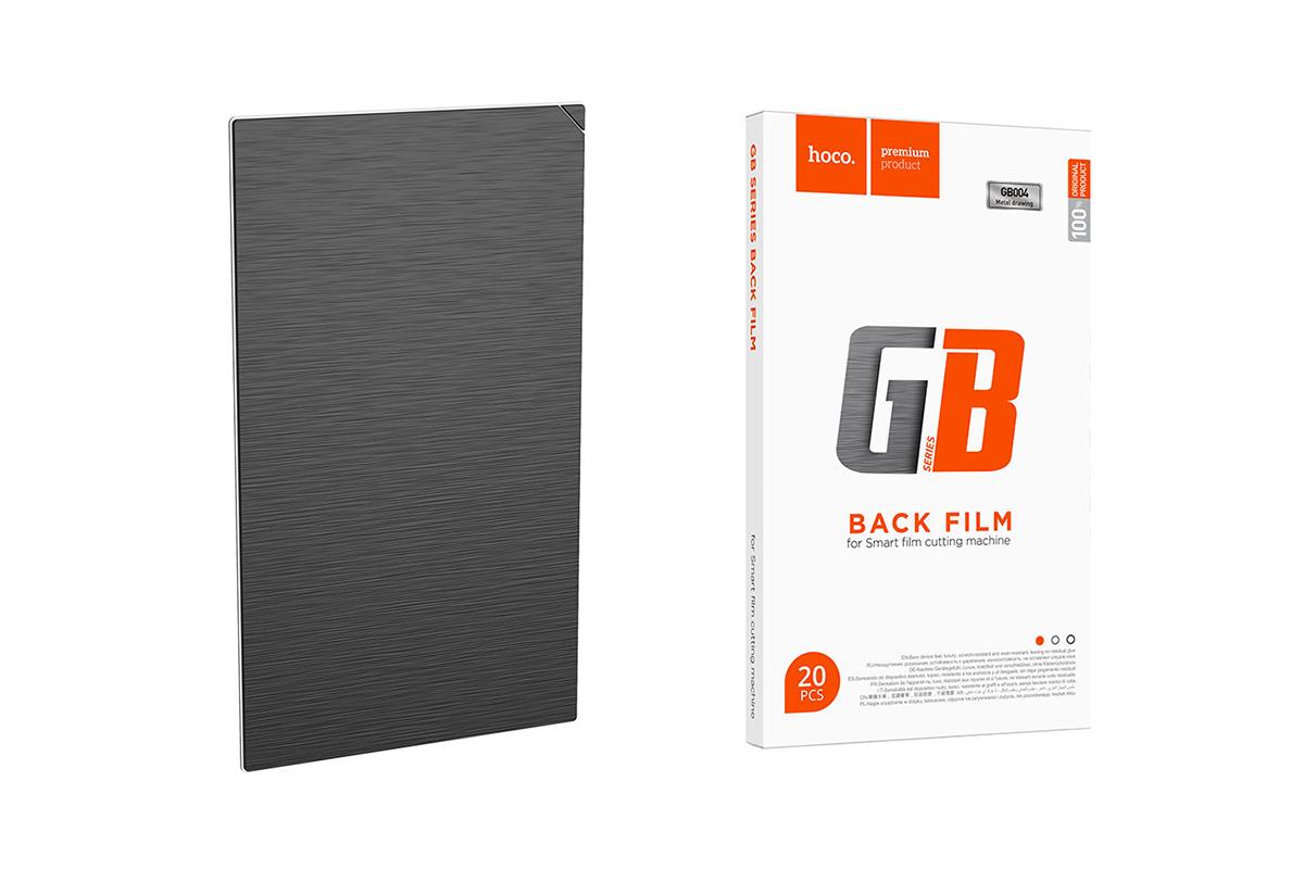 Гидрогелевая пленка HOCO GB004 Smart  film cutting machin (20 шт.) (серебристый металл задней крышки)