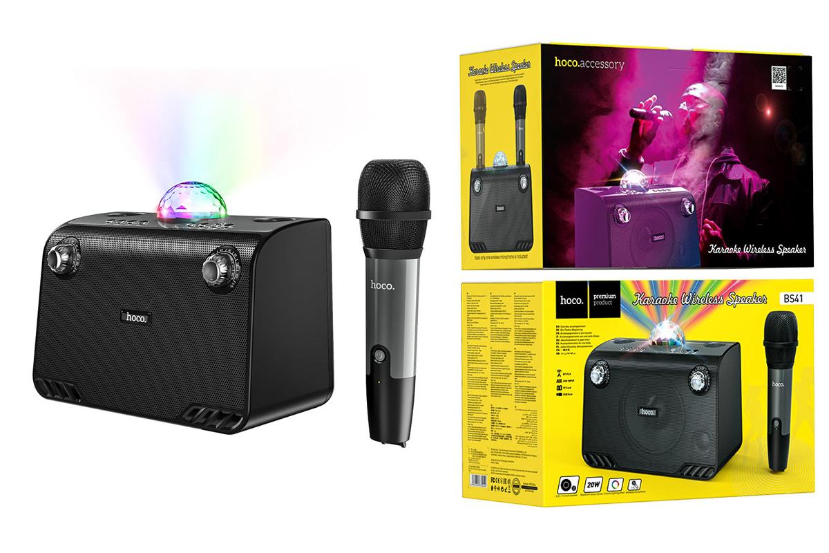 Портативная беспроводная акустика HOCO BS41 Warm sound sports wireless speaker цвет черный
