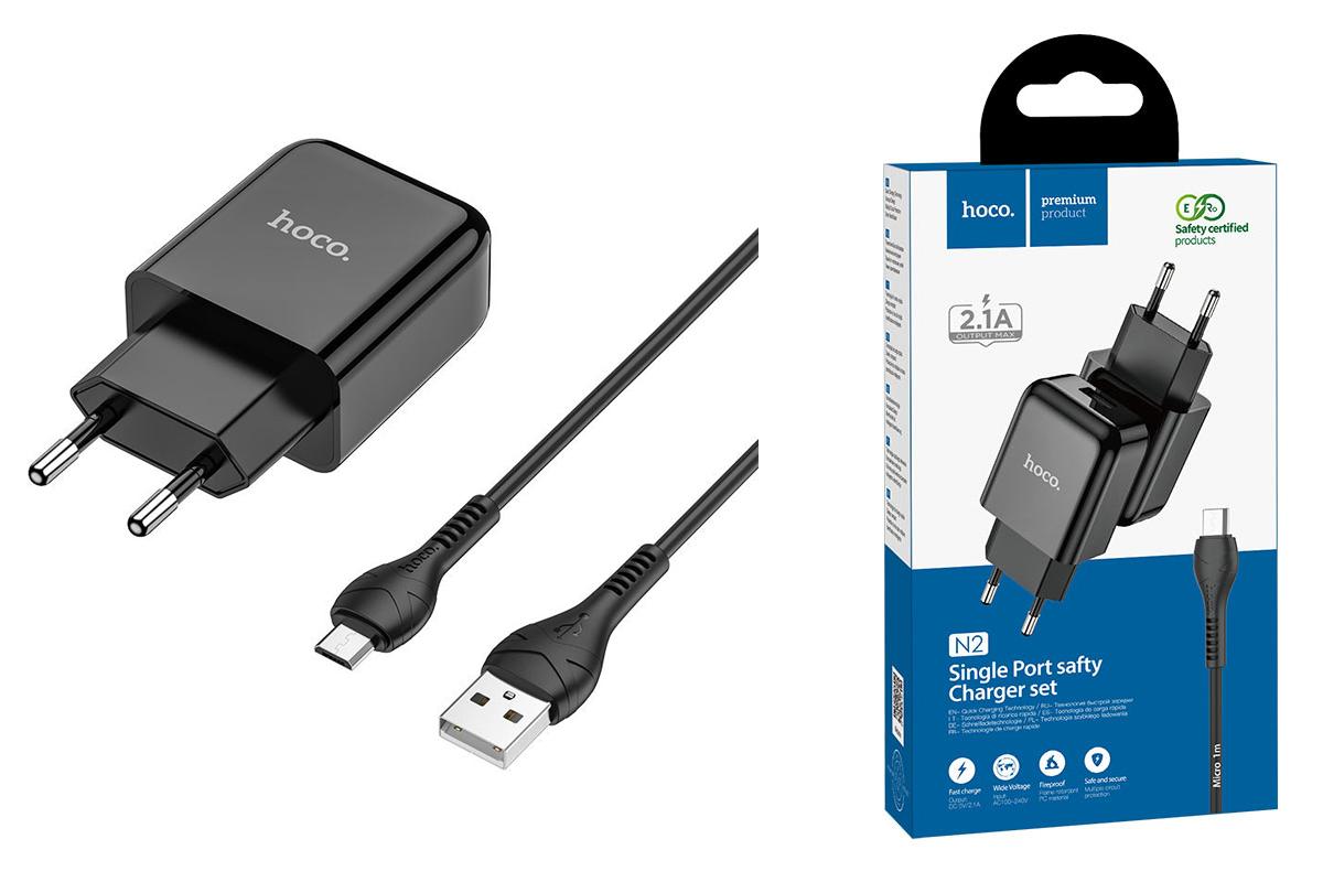 Сетевое зарядное устройство USB 2400 mAh + кабель micro USB HOCO U2 Vigor single port charger черный