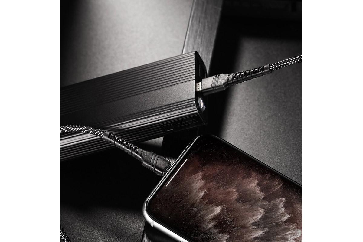 Кабель для iPhone BOROFONE BU21 Dragon PD  for Type-C to Lightning 1м черный
