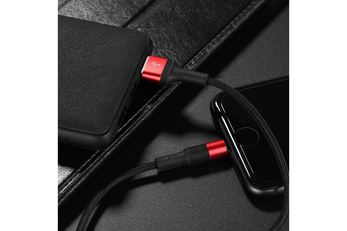 Кабель для iPhone BOROFONE BX21 Outstanding charging data cable for Lightning 1м красный