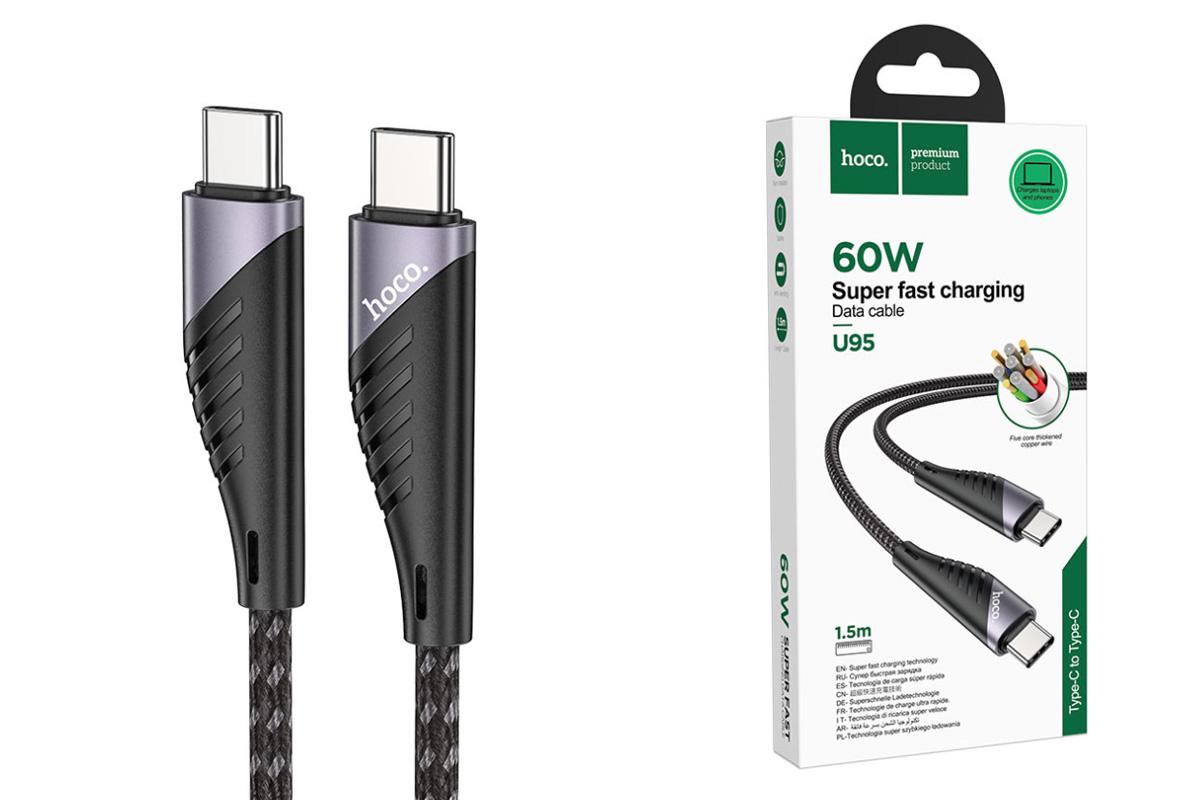 Кабель USB HOCO U95 cable (черный) 1 метр (Type-C -Type-C)