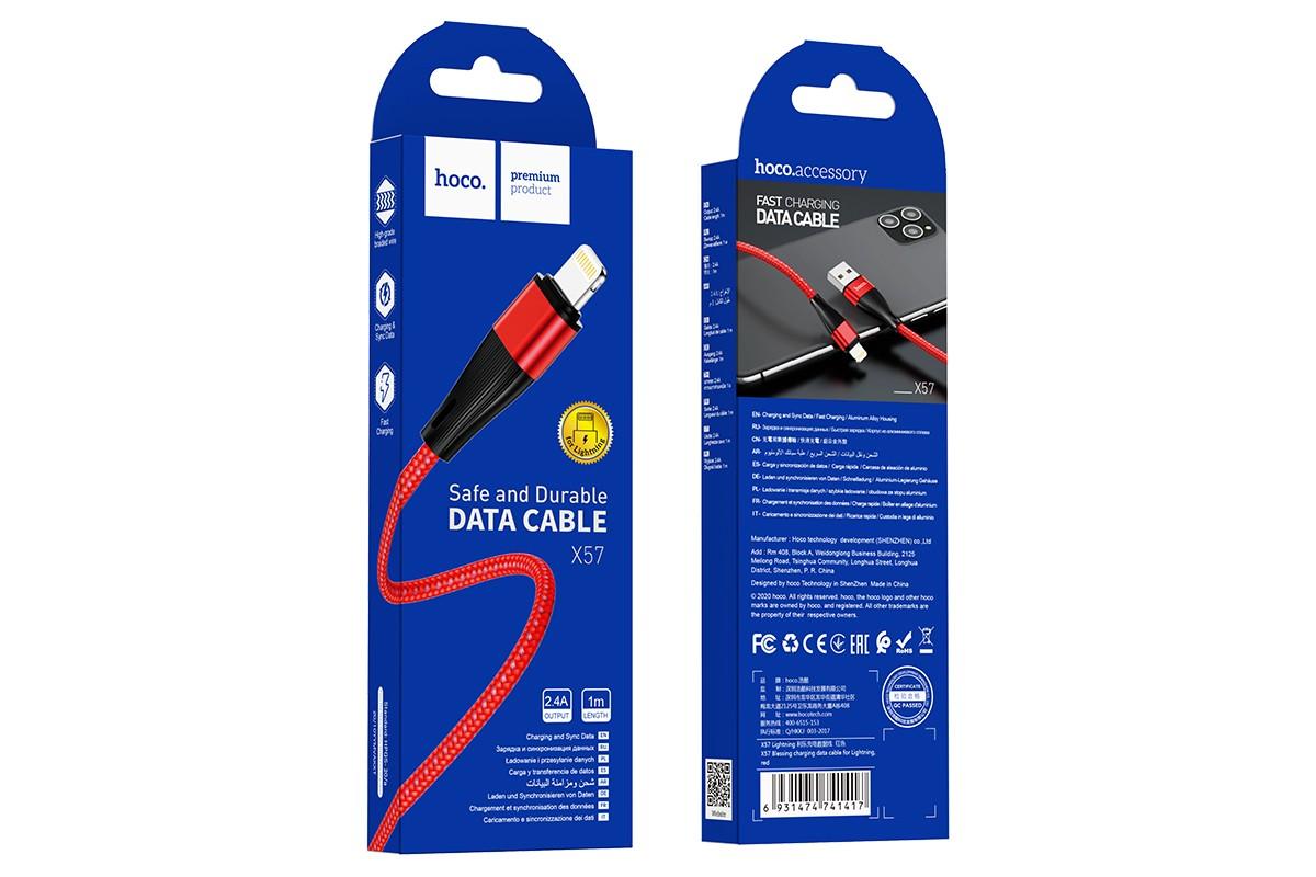 Кабель для iPhone HOCO X57 Blessing charging data cable for Lightning 1м красный