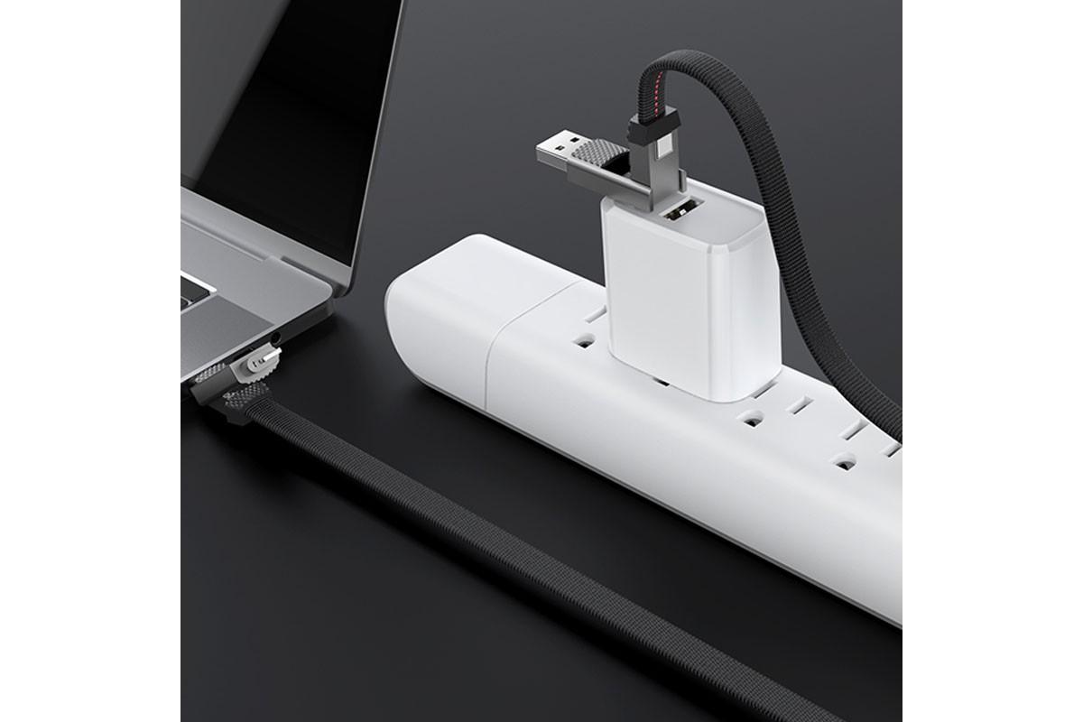Кабель USB 3 в 1 HOCO DU03 магнитный lightning/Micro/Type-C (серый) 1 метр