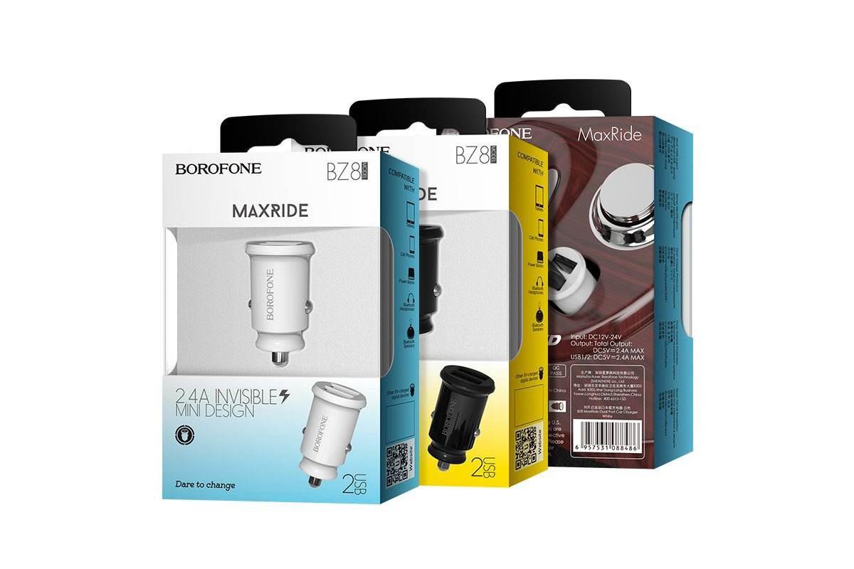Автомобильное зарядное устройство 2USB BOROFONE BZ8 MaxRide dual-port car charger 2400 mAh белый