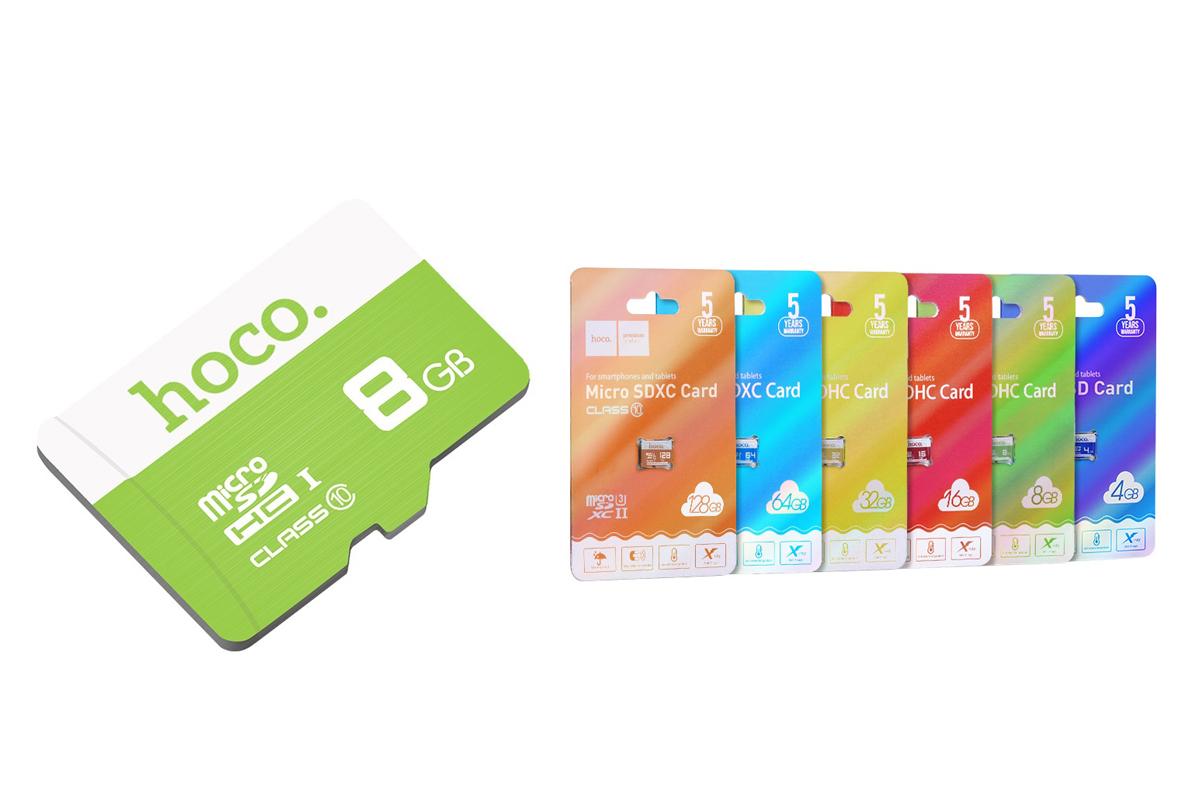Карта памяти HOCO 8GB MicroSD (Сlass10)