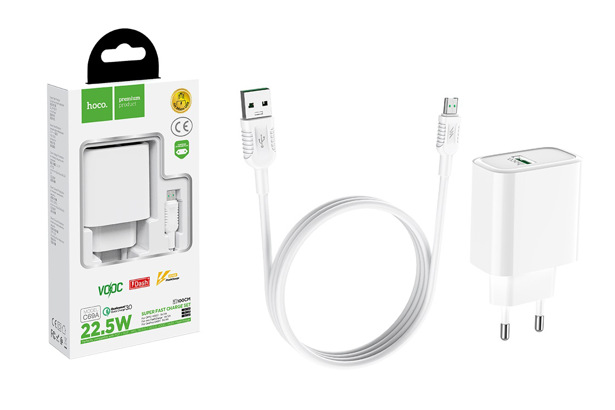 Сетевое зарядное устройство USB + кабель micro USB HOCO C69 QС 3.0 22.5W ПЛОСКАЯ ВИЛКА белый