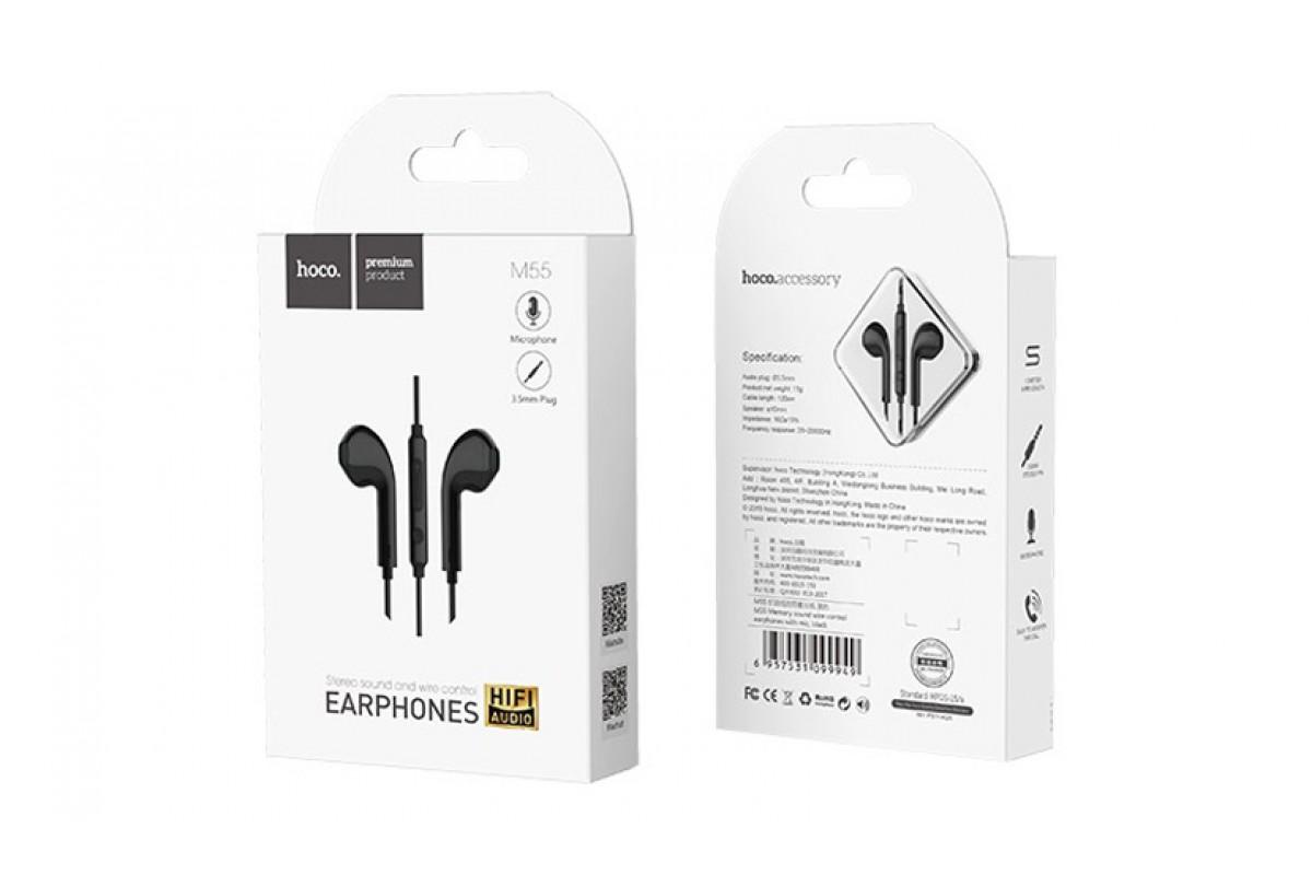 Гарнитура HOCO M55 Memory sound wire control earphones with mic черная