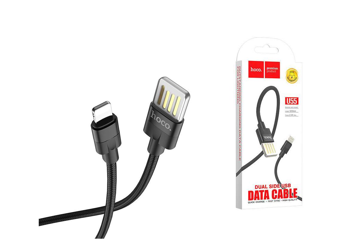 Кабель для iPhone HOCO U55 Outstanding charging data cable for Lightning 1м черный