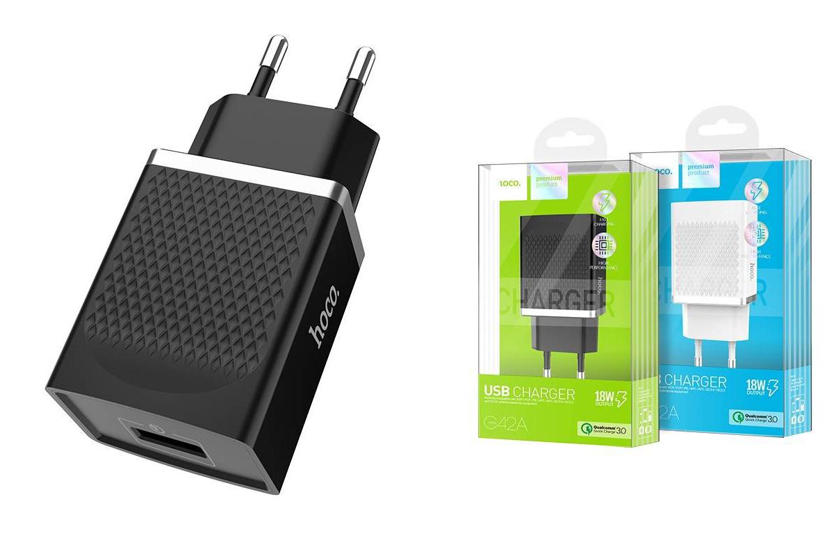 Сетевое зарядное устройство USB 2400mAh  HOCO C42A Vast power QC3.0 single port charger черный
