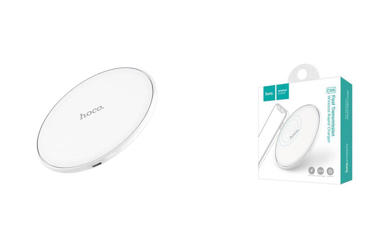 Настольная беспроводная зарядная станция HOCO CW6 Homey wireless charger белая