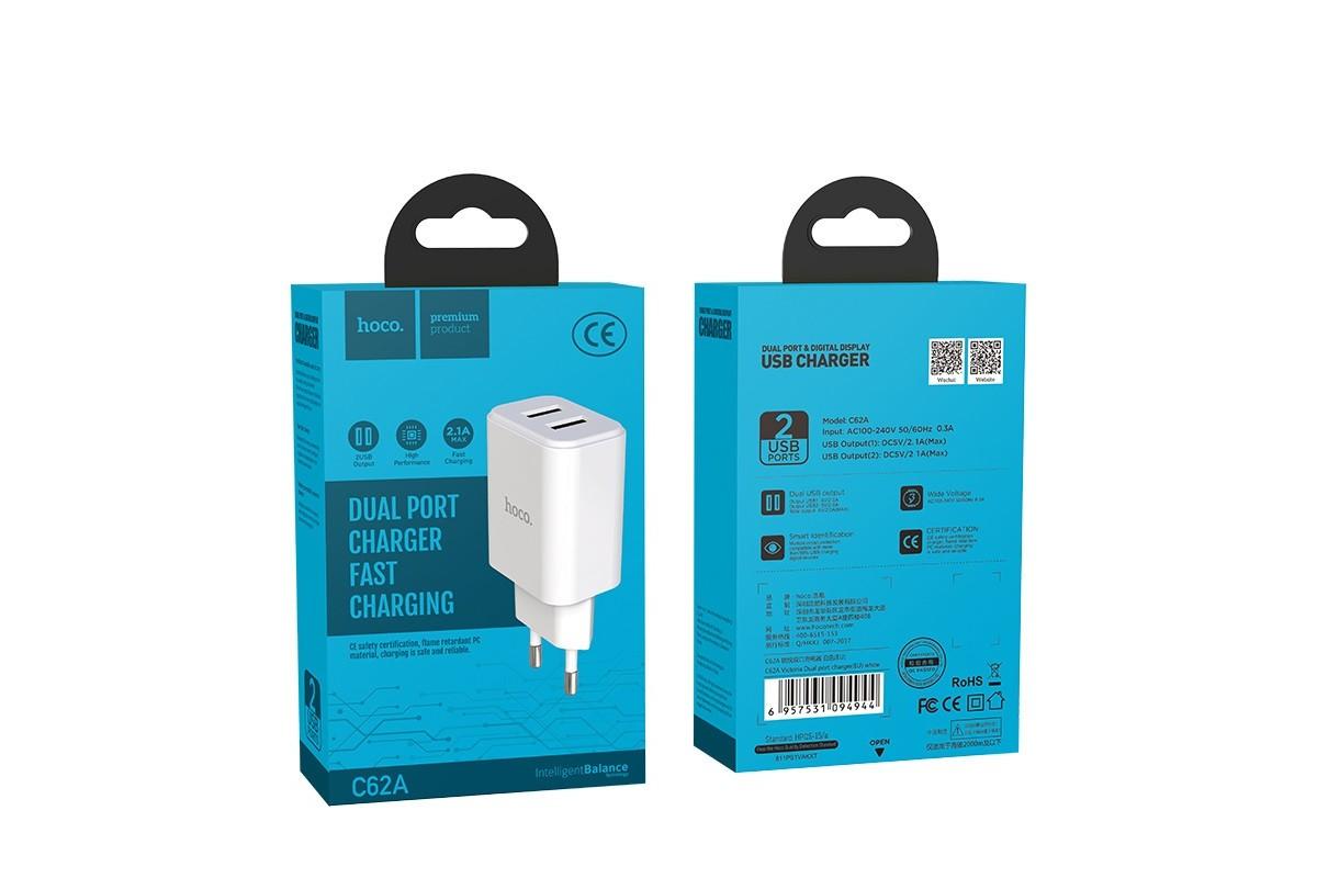 Сетевое зарядное устройство 2 USB 2400mAh  HOCO C62A Victoria dual port charger белый