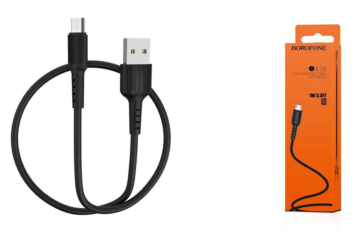 Кабель USB micro USB BOROFONE BX16 Easy charging cable (черный) 1 метр