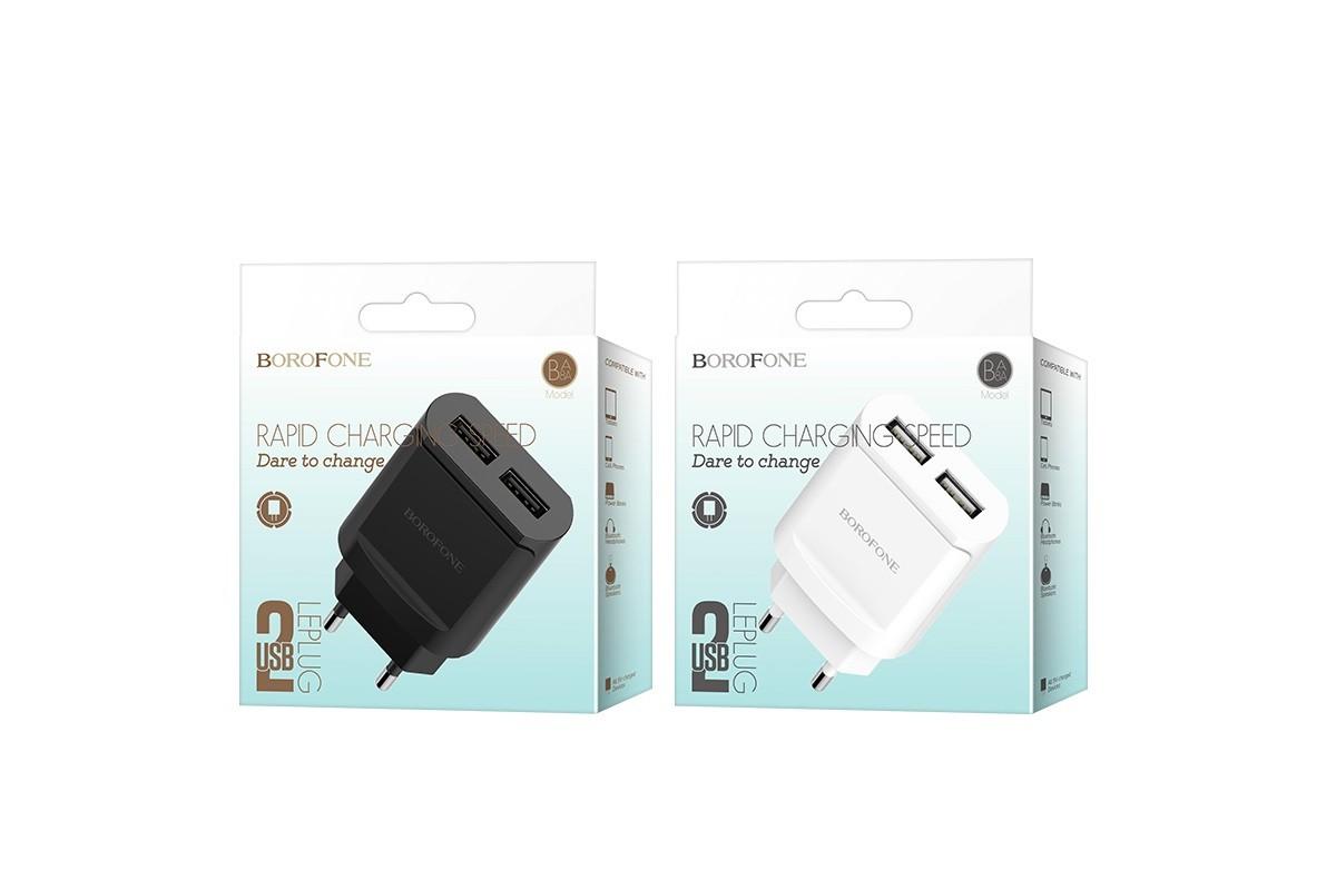 Сетевое зарядное устройство 2 USB 2100mAh  BOROFONE BA8A LePlug double port charger белый