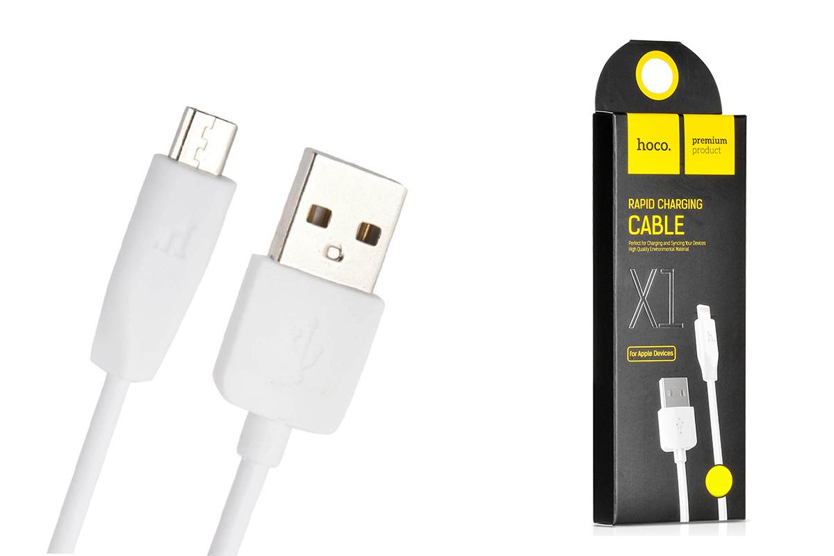 Кабель USB micro USB HOCO X1 Rapid белый, 2 м