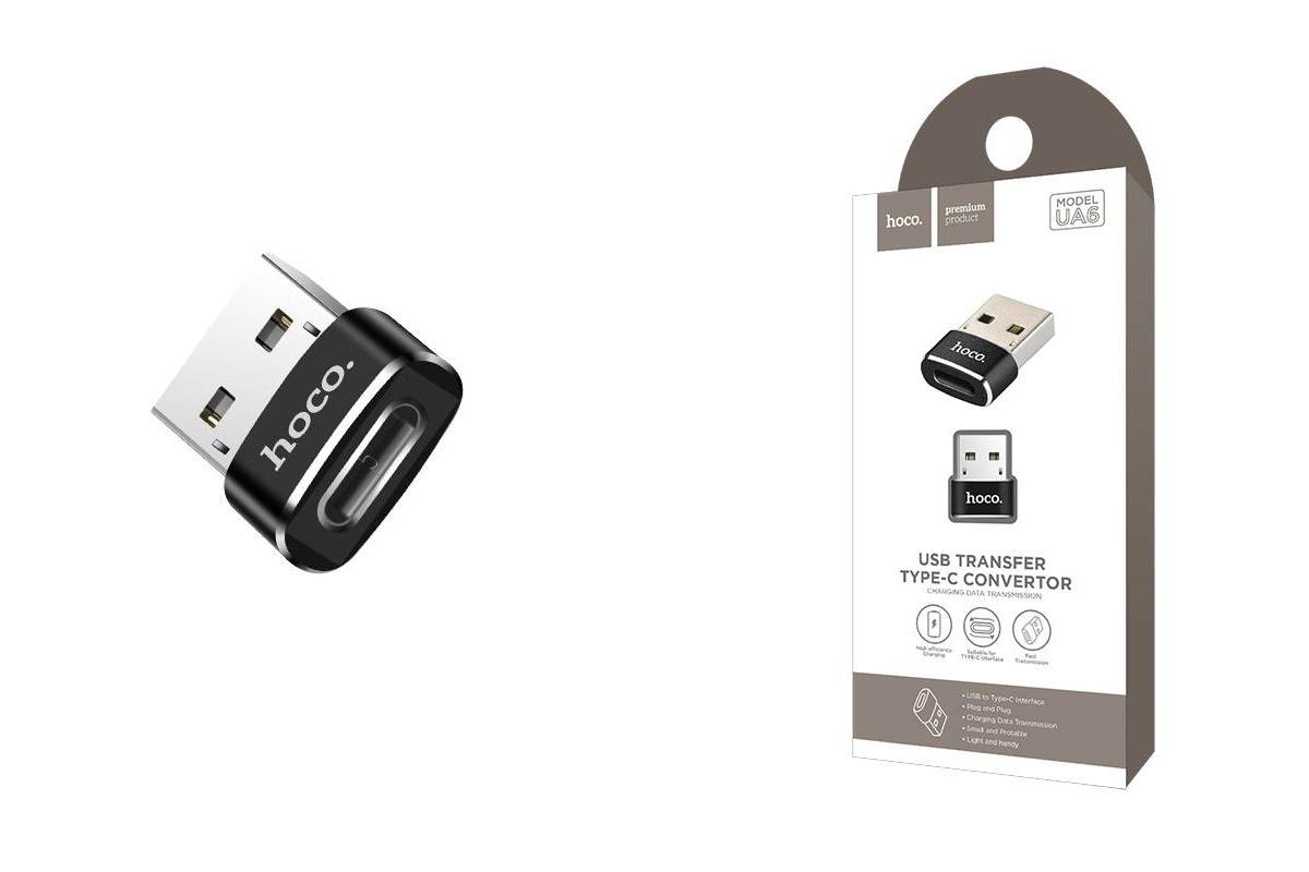 Переходник HOCO UA6 с разъема Type-C на USB