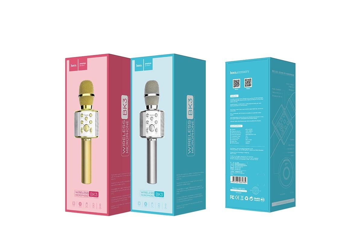 Портативная беспроводная акустика караоке HOCO BK Cool sound KTV microphone цвет золотистый