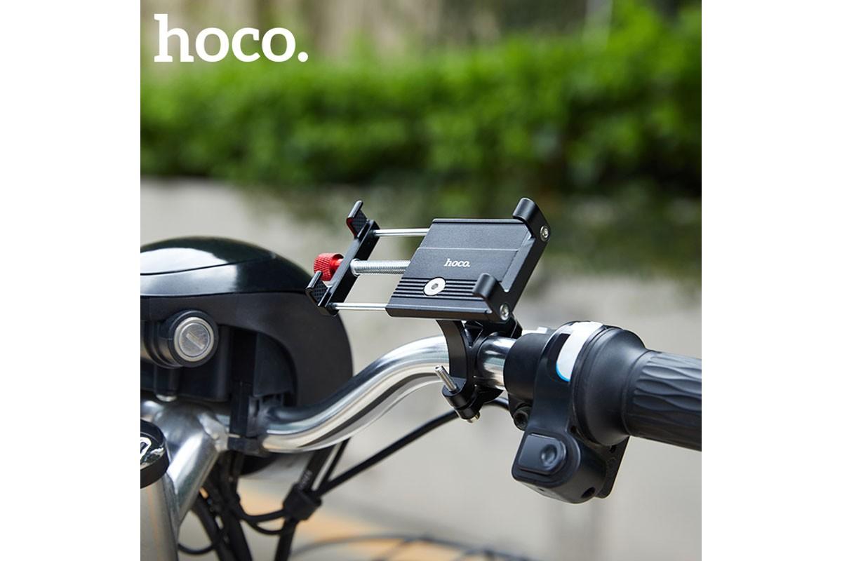 Держатель авто HOCO DCA4 универсальный на руль мототехники черный (металл)