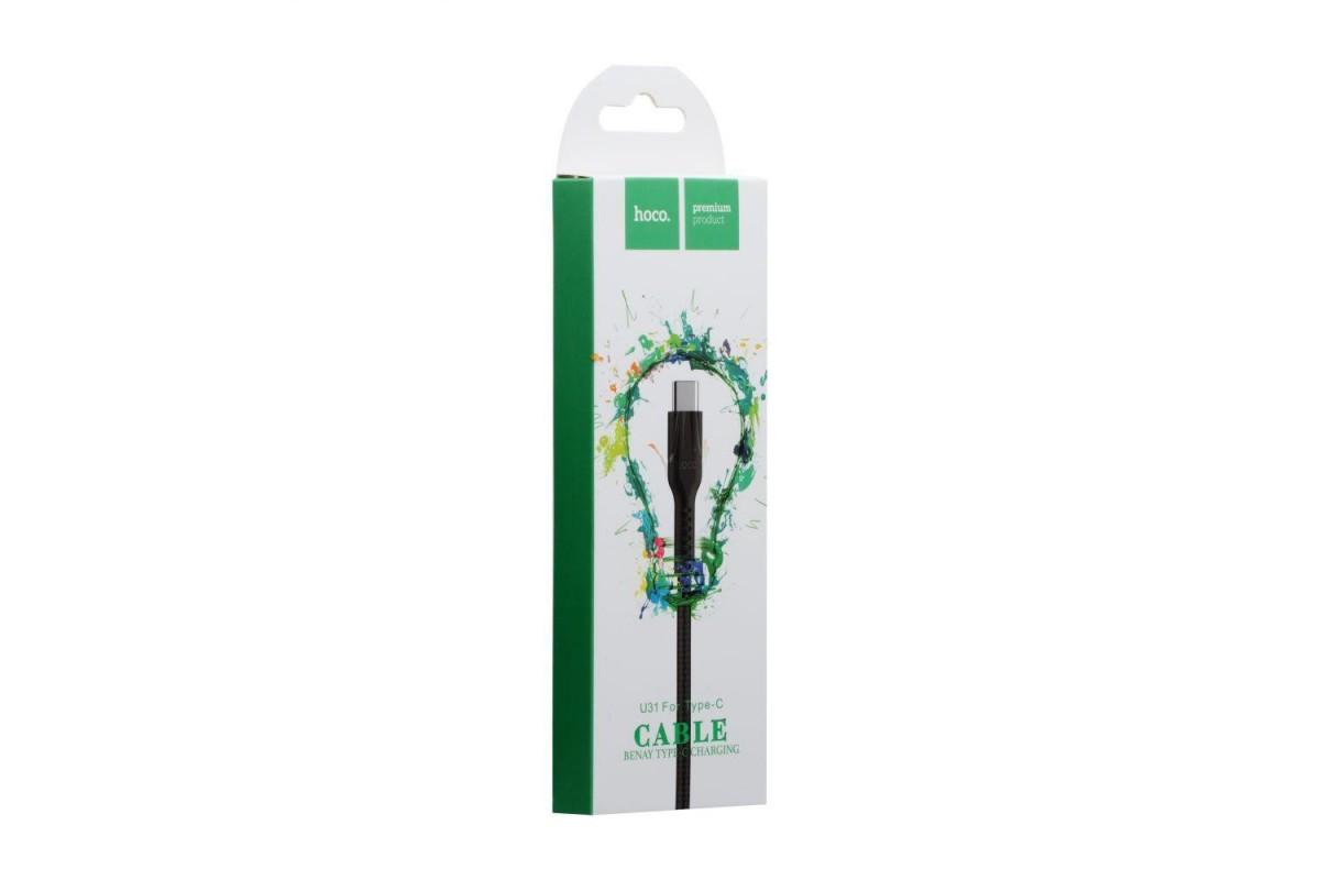 Кабель USB HOCO U31 Benay type-c charging cable (черный) 1 метр